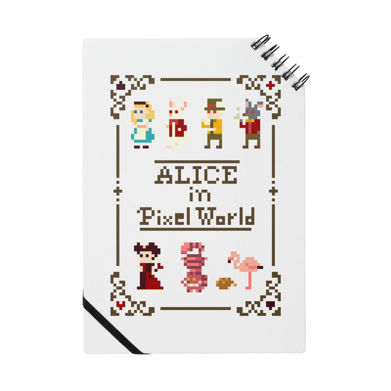 るんのドット絵の国のアリス Notes