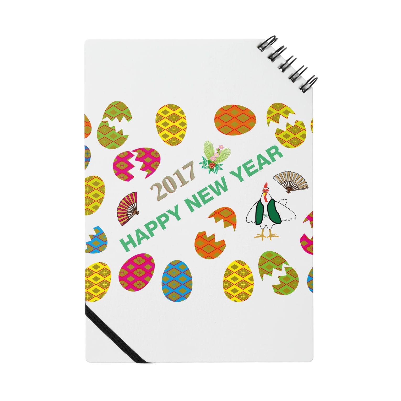 ジルトチッチのデザインボックスの2017酉年のニワトリのイラストgoods Notes