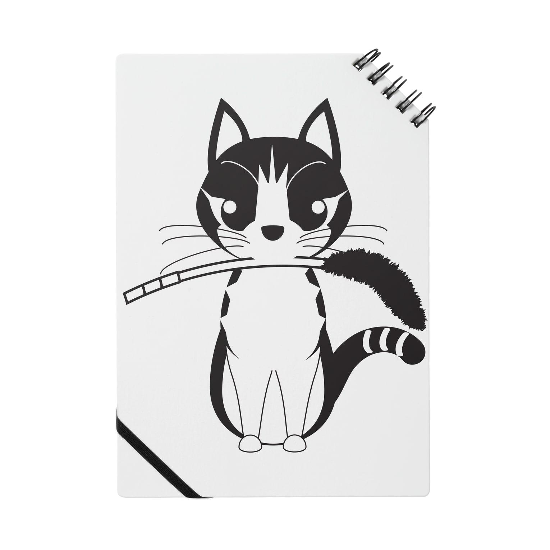 Tar-zansuの遊ぼう! ノート