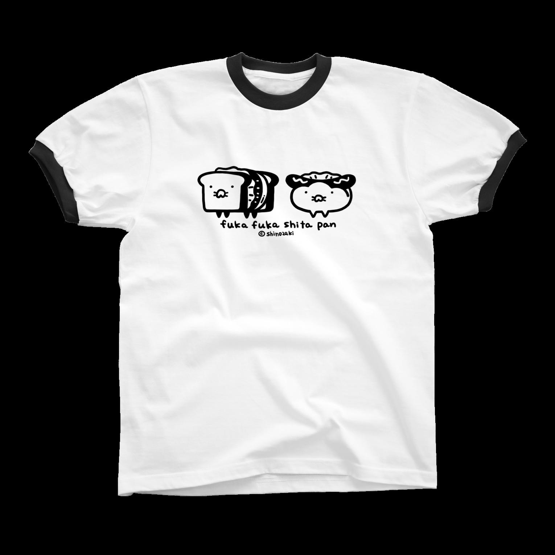 パン販売所の リンガーパンシャツ(黒)リンガーTシャツ
