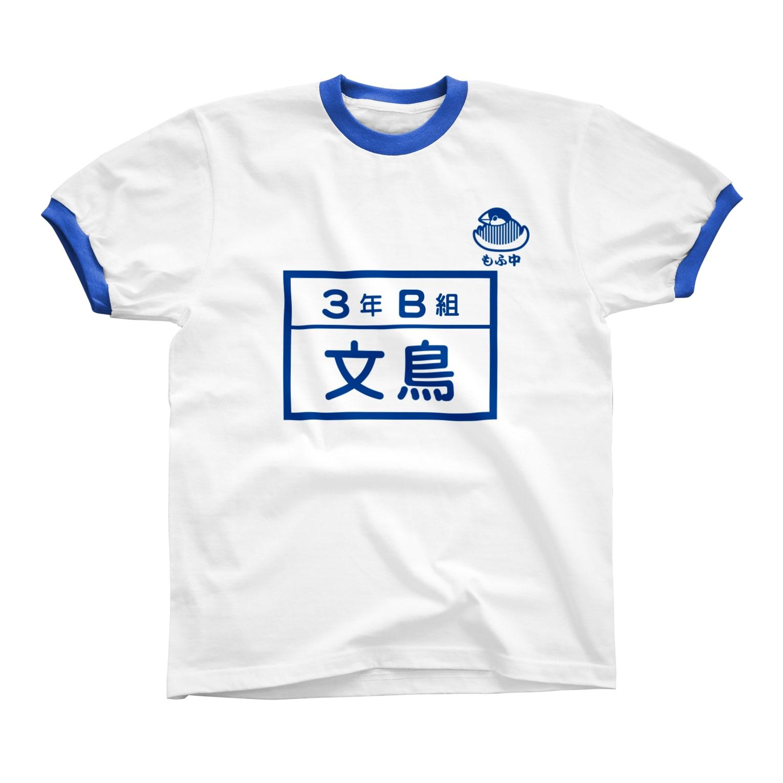 Sugarfrostのもふ中 体操服 リンガーTシャツ