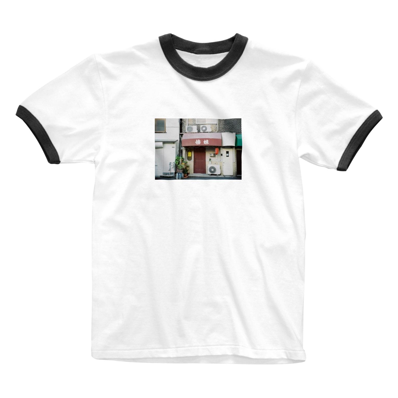 LotuswestのSister's Ringer T-shirts