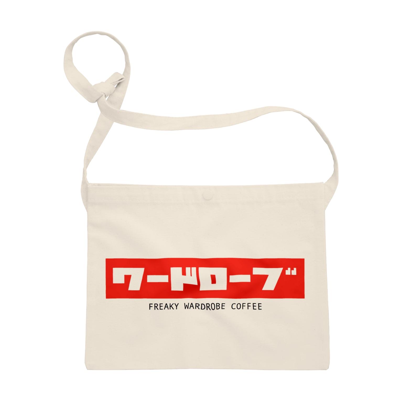 FREAKY_WARDROBE_COFFEEのわーどろーぶ サコッシュ