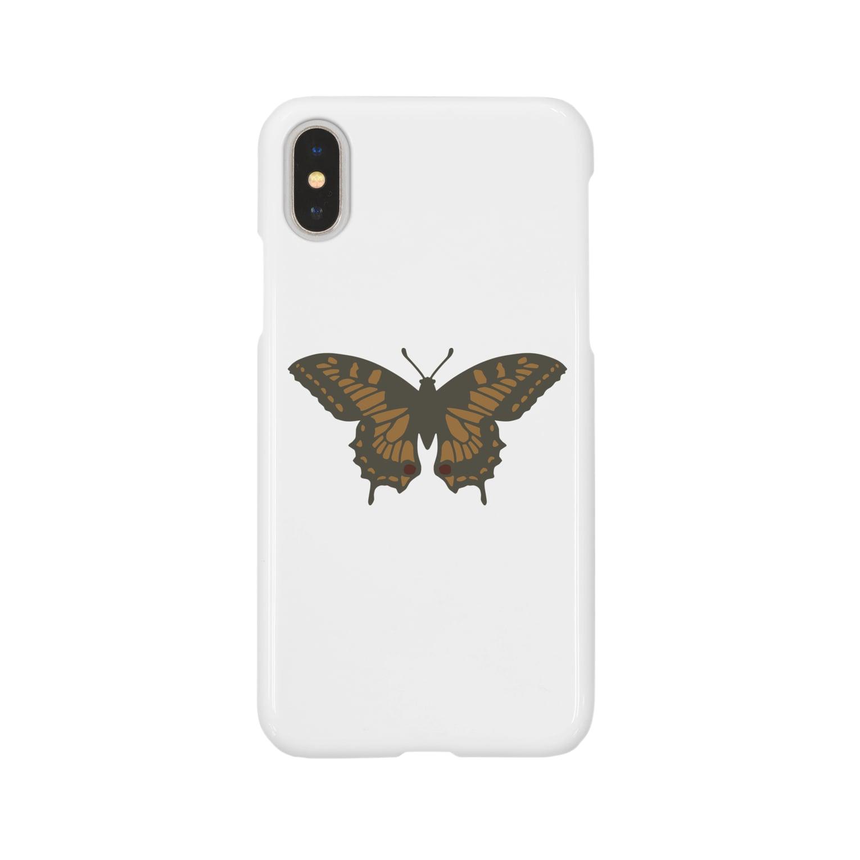 犬田猫三郎のアゲハ蝶 Smartphone cases