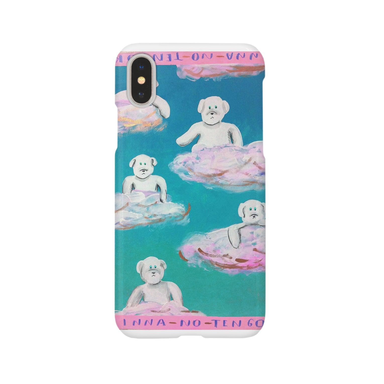 RAITYO TSUMEのみんなの天国 Smartphone cases