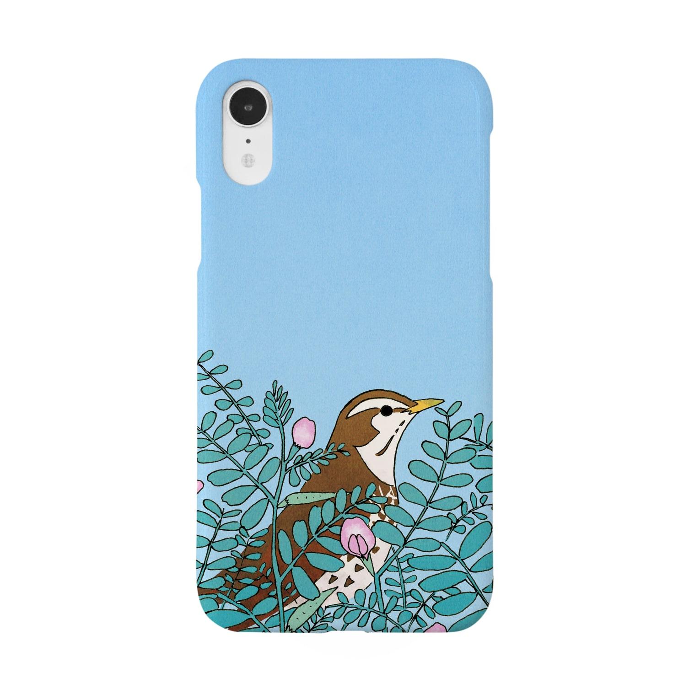 piro piro piccoloのtsugimin karasuend Smartphone cases