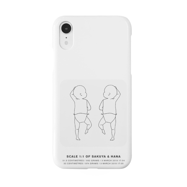 chami05の○ Smartphone cases