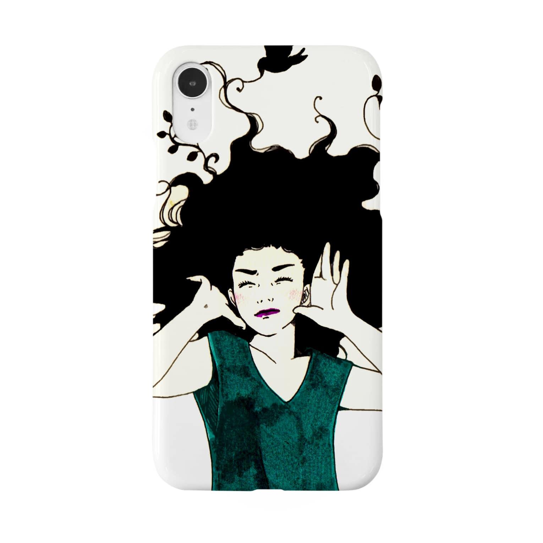 majoccoのうるさい Smartphone cases
