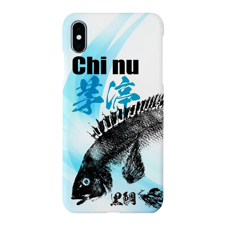 くまさん工房のチヌ魚拓スマホケース001 Smartphone cases