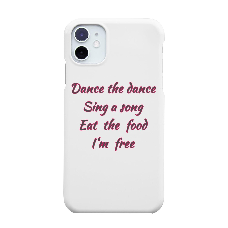 Sorapolice_pinopoliceの自由に Smartphone cases