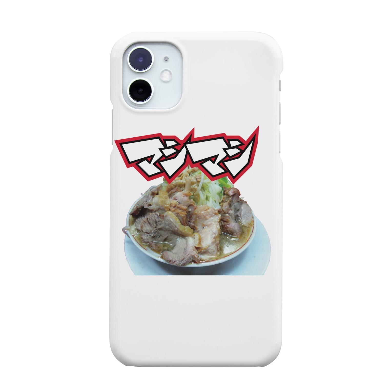 Johnny_Smith150のマシマシ Smartphone cases