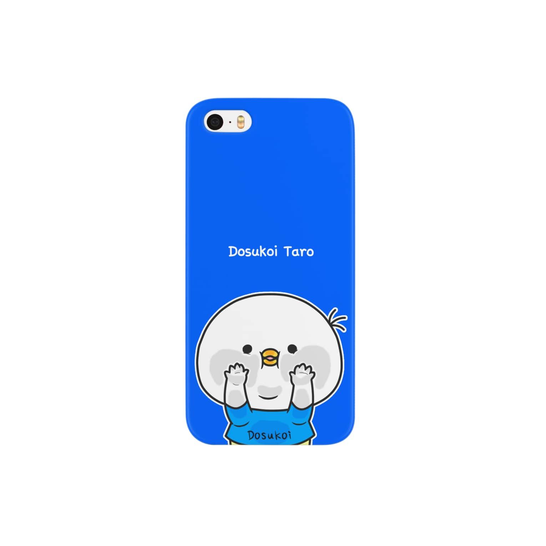 どすこいタローのお店のぺたっと(ブルー) Smartphone cases