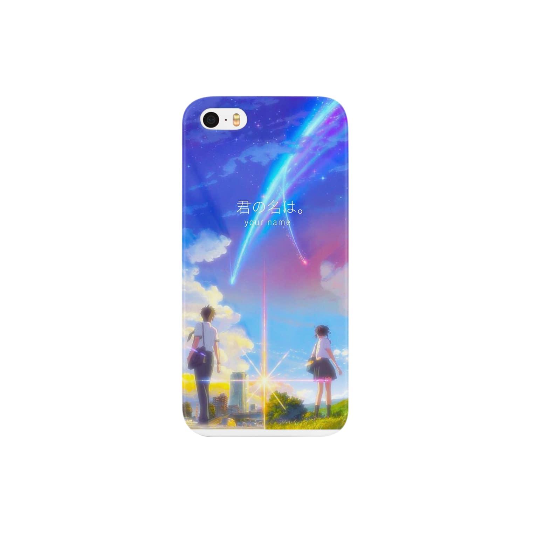 jisasusigannshaの26日公開‼︎君の名は Smartphone cases