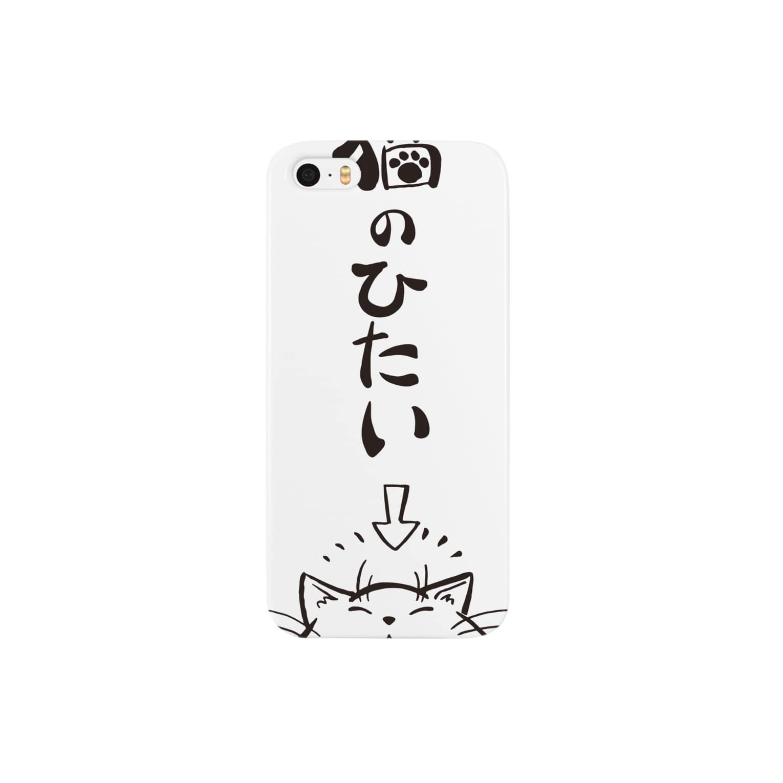 ㈱ゼットエーオリプリのゆる文字慣用句「猫のひたい」 Smartphone cases