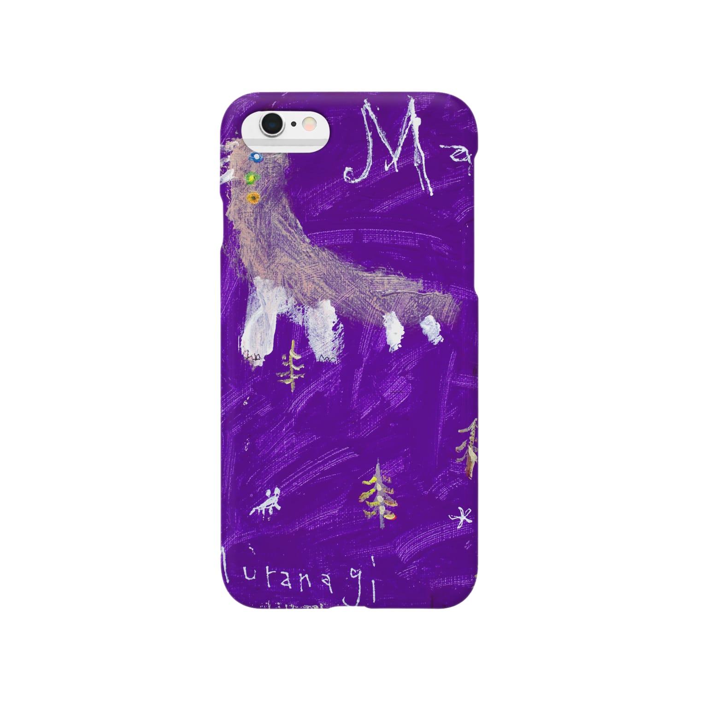 月ノ子の森に恋してのムラナギ/マボロシの居る森 Smartphone cases