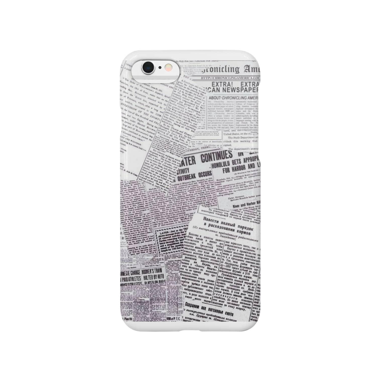 sr_nakのnewspaper Smartphone cases
