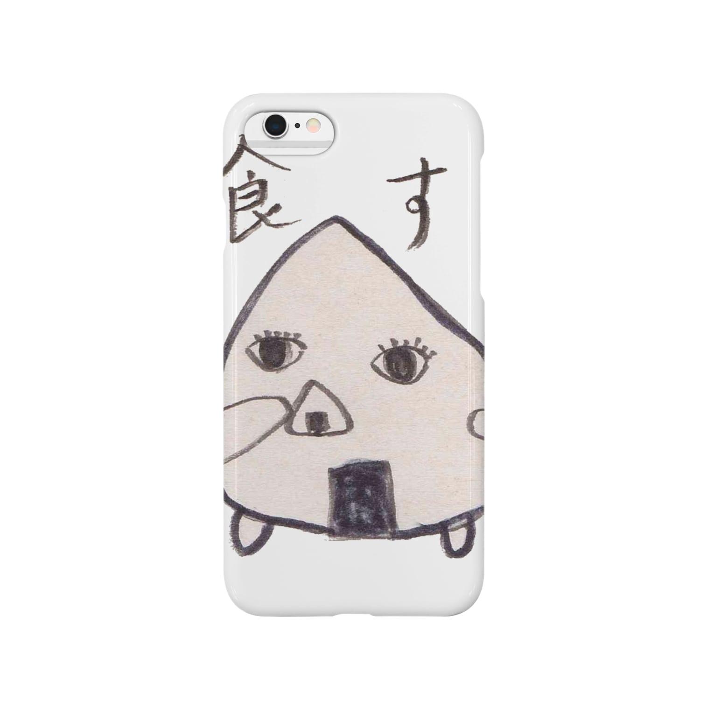kinako55のおにぎりの食す! Smartphone cases