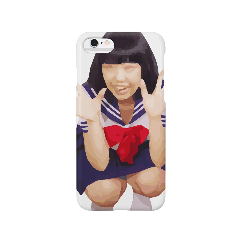 SAME BUT DIFFERのアイドルJK Smartphone cases