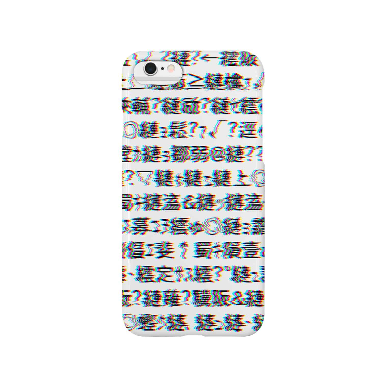 レオナのMojibake(Cyberpunk mix) Smartphone cases