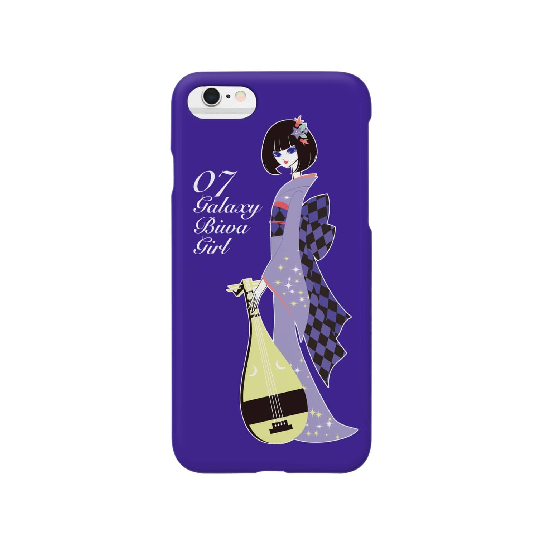 tomokomiyagamiのGalaxy Biwa Girl スマートフォンケース