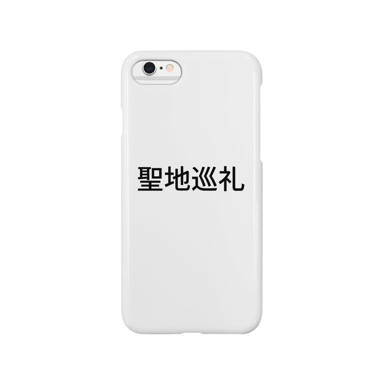 Miracke Happy Bareの聖地巡礼 Smartphone cases