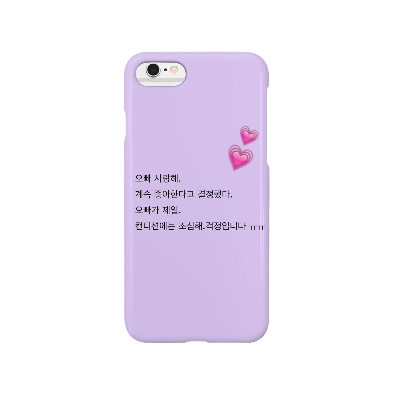 UP10TION_AaaaNのiPhone case 韓国語 Smartphone cases