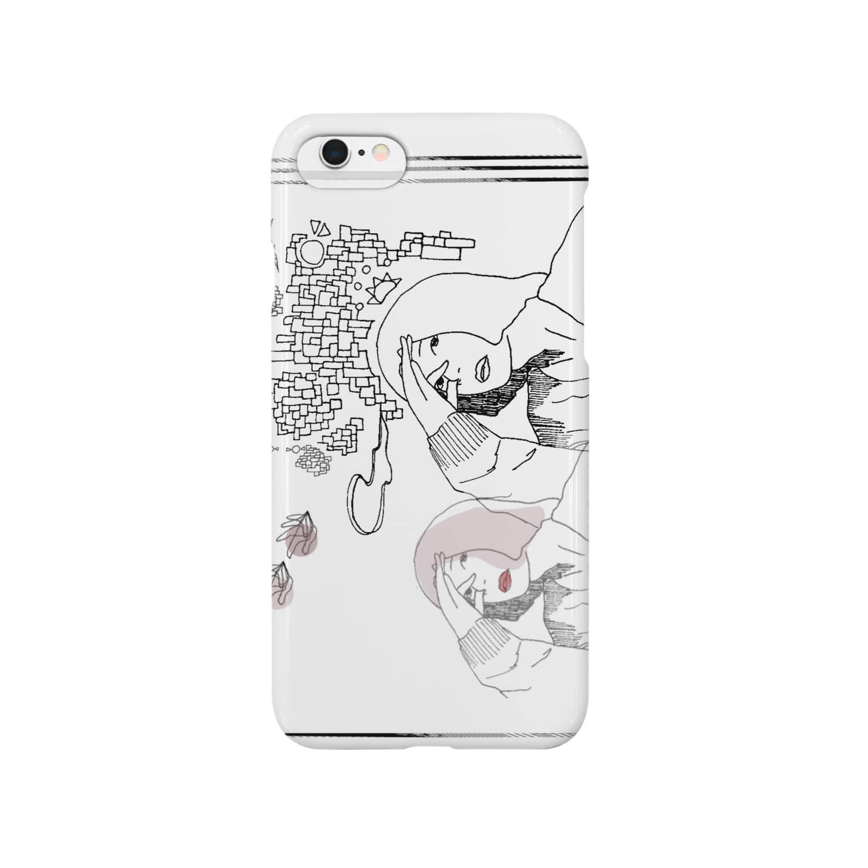 十八番屋の考え事の蒸発 Smartphone cases