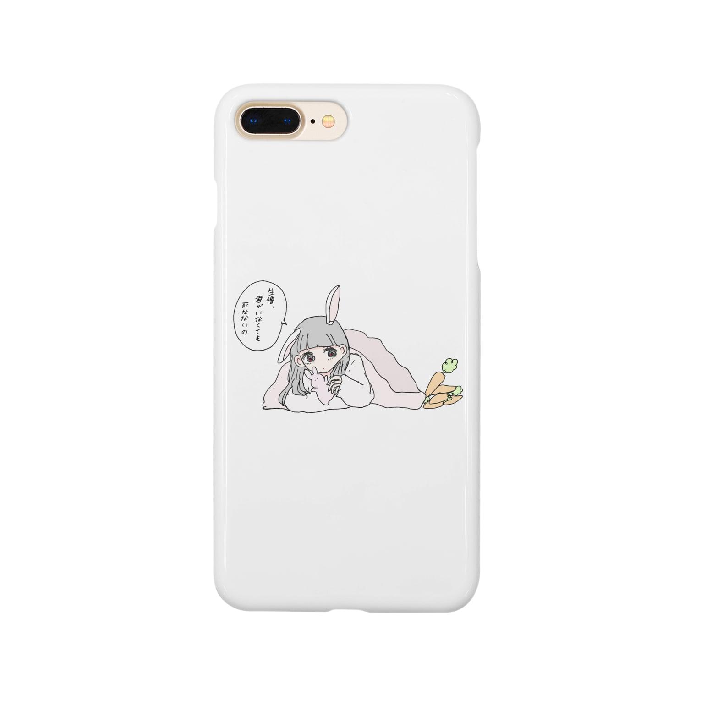 rirabbitのねむりうさぎ Smartphone cases
