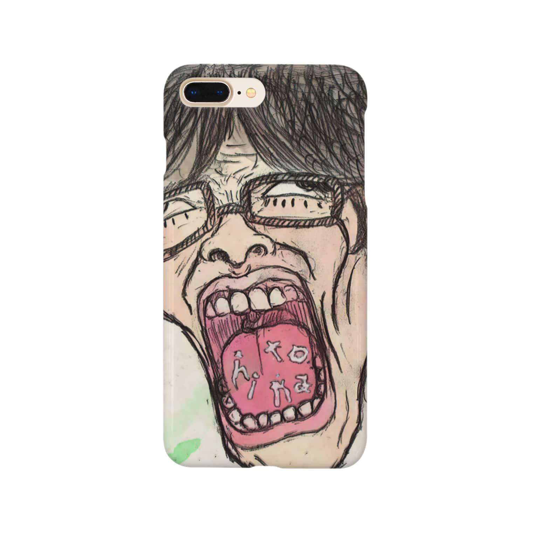 getmen12345のhitona Smartphone cases