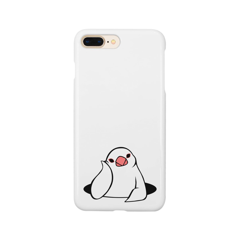 Very berry tasteのアンニュイ文鳥 Smartphone cases