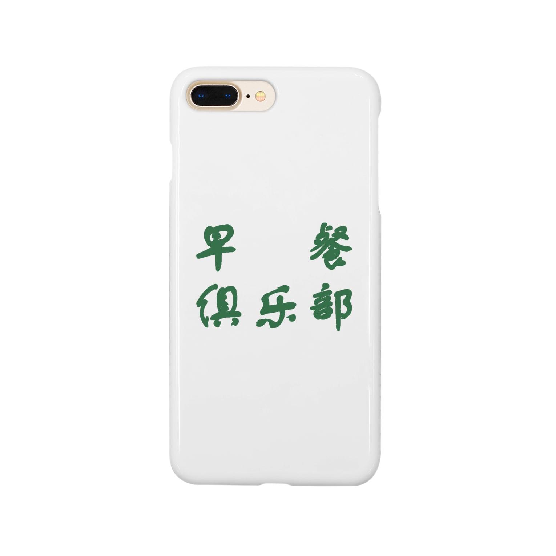 SHOPのGOOD MORNING Smartphone cases