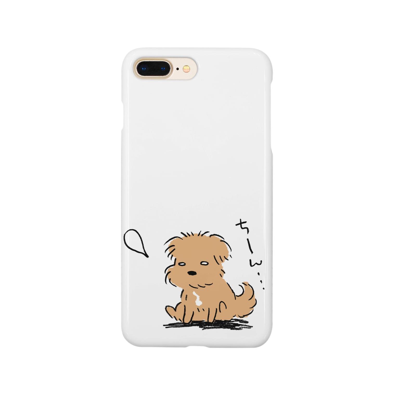 こぐま犬てんすけグッズショップのこぐま犬てんすけ燃え尽きポーズ Smartphone cases