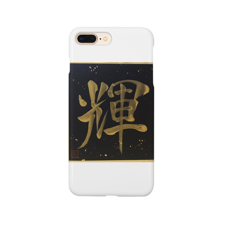KANJI SHOPの輝 kagayaku shine Smartphone cases