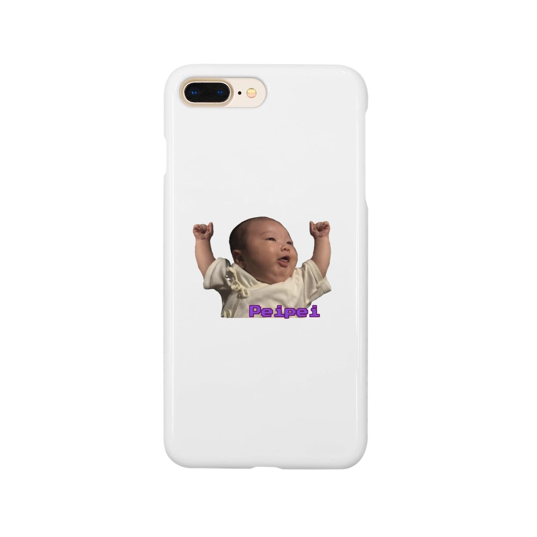 be_my_roomyのSuper cute Peipei Smartphone cases