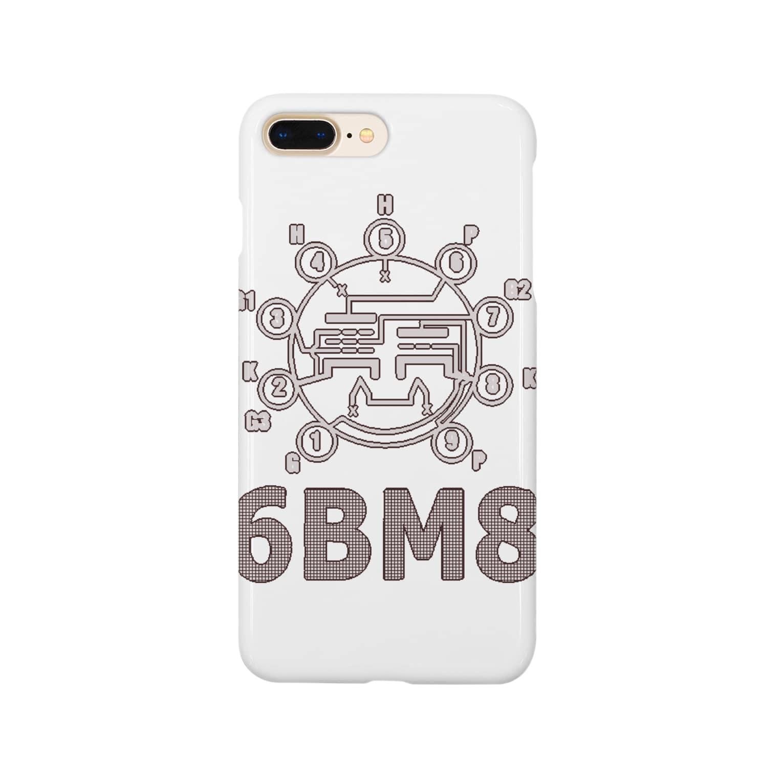 アズペイントの6BM6 Smartphone cases