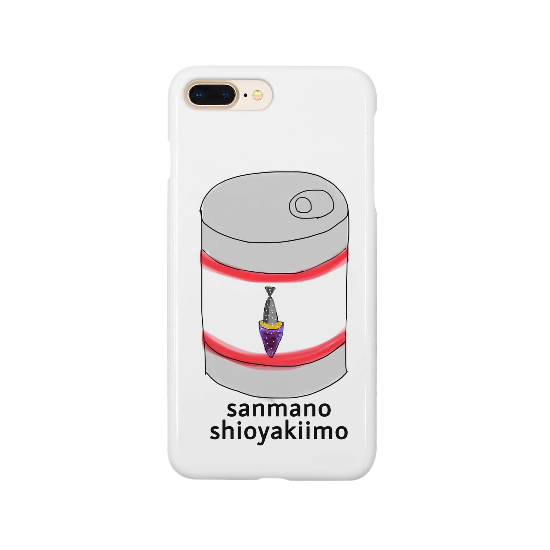 nnnmの秋刀魚の塩焼き芋(缶詰) Smartphone cases