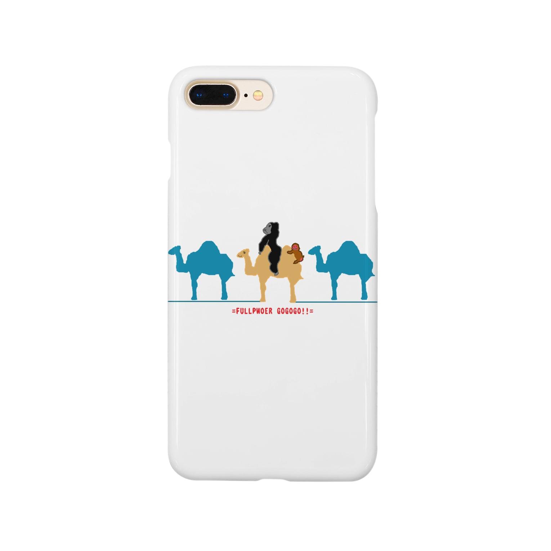甘津 さえ(Amatsu Sae)のラクダクンたち Smartphone cases