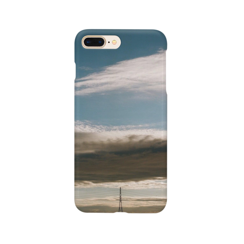 Shogo Hirokiの鉄塔 Smartphone cases