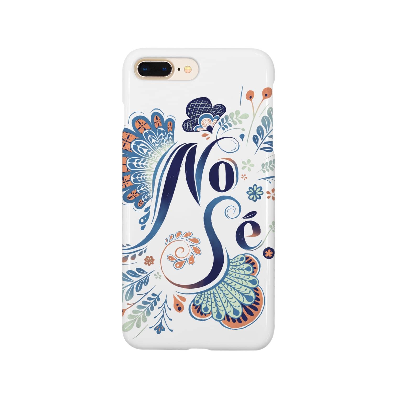 akaneyabushitaのNo Sé Smartphone cases