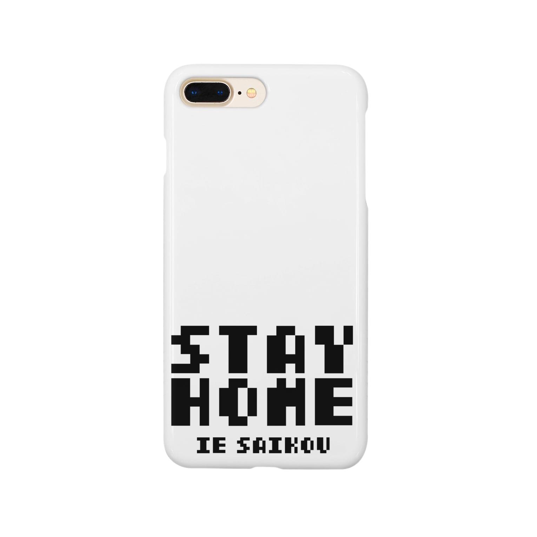 NEKOのSTAYHOME Smartphone cases