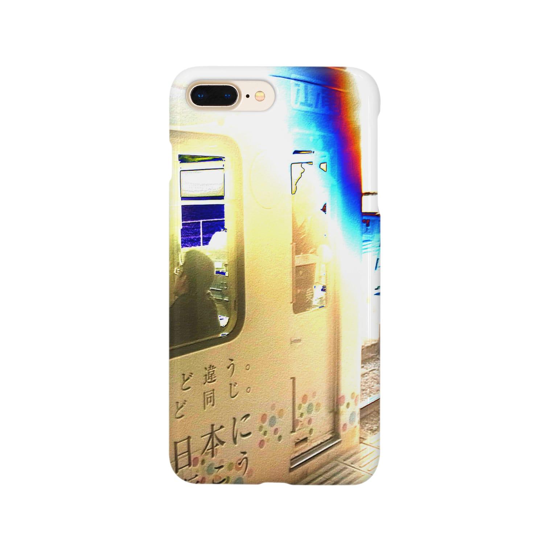 アズペイントの江ノ島江ノ電 Smartphone cases