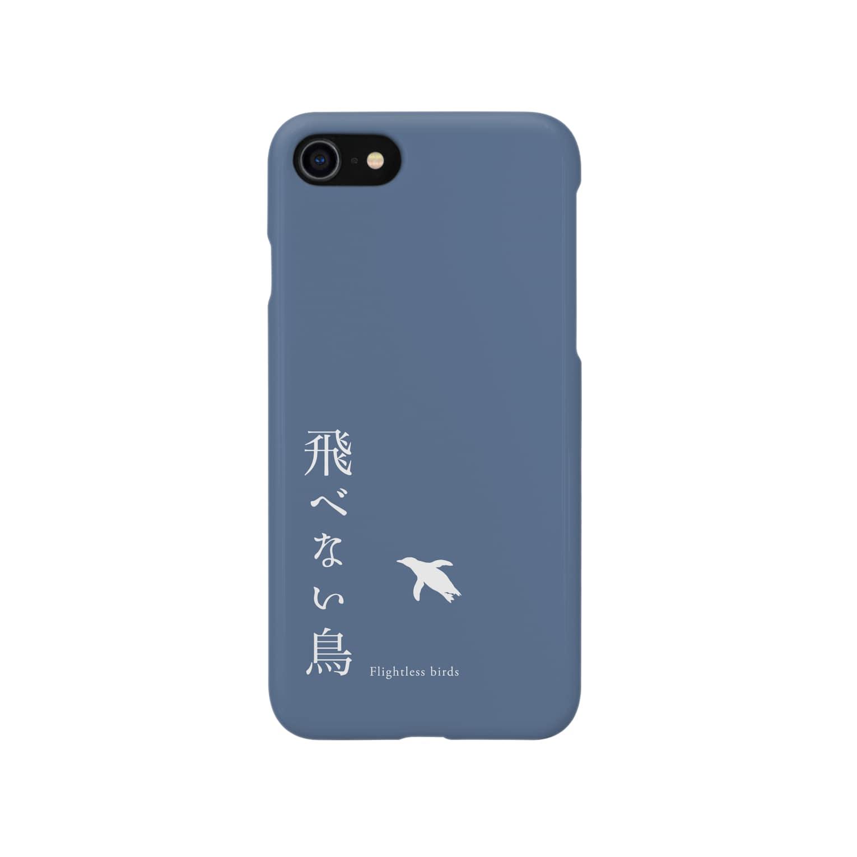 飛べない鳥の飛べない鳥 ロゴ Smartphone cases