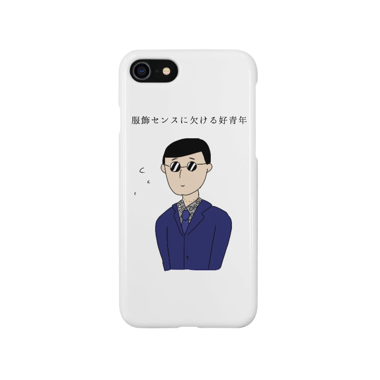 NEMUI25の服飾センスに欠ける好青年 Smartphone cases