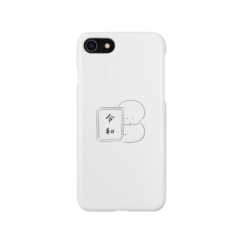 ワヌ山の令和ヌ Smartphone cases