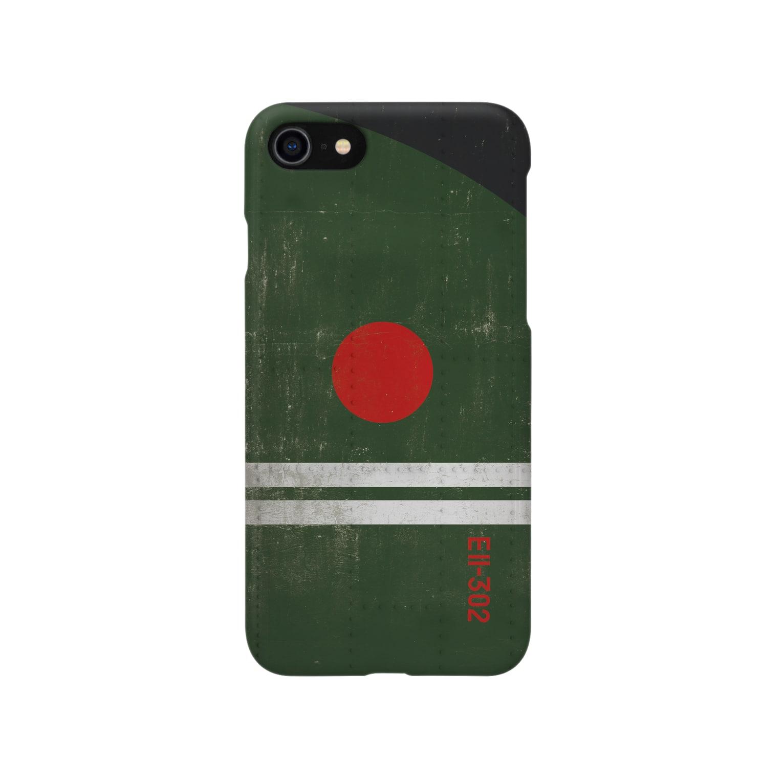 迷彩iPhoneケース専門店の日本海軍97式艦上攻撃機瑞鶴搭載機 Smartphone cases
