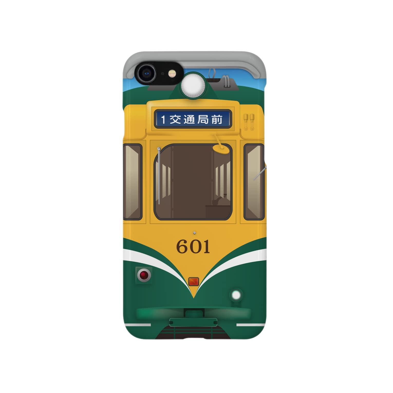 ONDOのTramphone 601 Smartphone cases