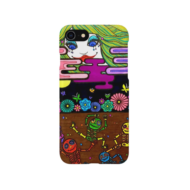 yukarockの地中骸 Smartphone cases
