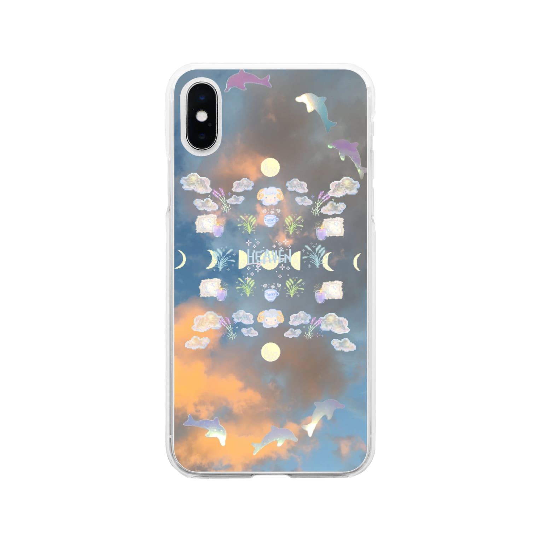 シュウマイのバニラ味のやすらぎヘブン Soft clear smartphone cases