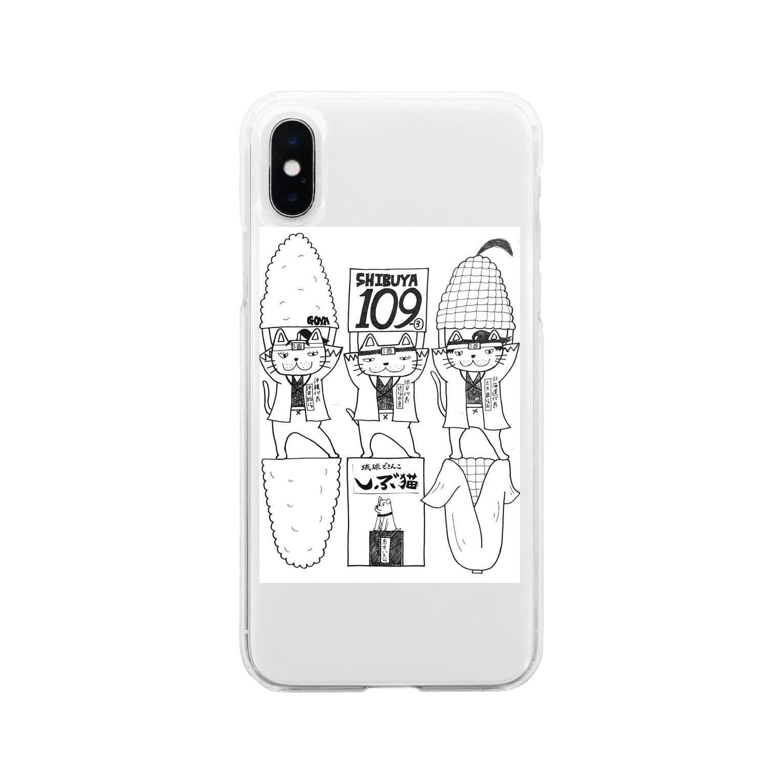 SATSUKIのしぶ猫新撰組 Soft clear smartphone cases