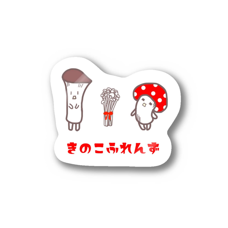 BiB handmadeshopのきのこふれんず Stickers